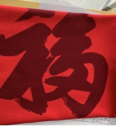 yangrongweijin(1)
